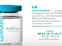 coronavirus-vaccine-covaxin-could-launch-15-august
