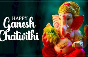 Ganesh Chaturthi 2020: What's the importance and significance of this festival?